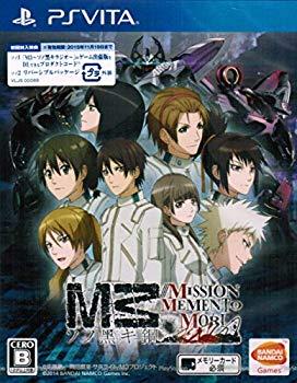 【中古】PS Vita M3~ソノ黒キ鋼~///MISSION MEMENTO MORI (初回生産限定 :『M3~ソノ?キラジオ~ゲーム出張版』がダウンロードできるプロダクトコード/ サ画像