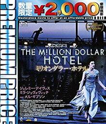 【中古】プレミアムプライス版 ミリオンダラー・ホテル blu-ray《数量限定版》
