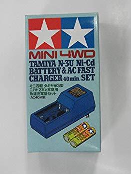 おもちゃ, その他 TAMIYA 32AC40MINI4WD TAMIYA N-3U Ni-Cd BATTERYAC FASTCHARGER(40mi