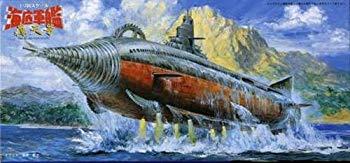 【中古】フジミ模型 海底軍艦 轟天号画像