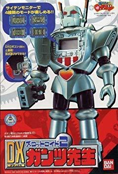 【中古】燃えろ!!ロボコン スロットロイド2 DXガンツ先生画像