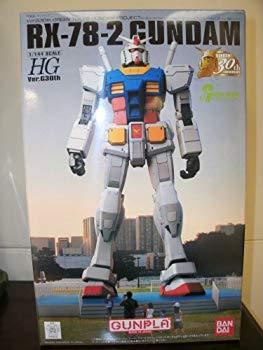 【中古】【お台場限定】 HG 1/144 RX-78-2 ガンダム Ver.G30th GREEN GUNDAM PROJECT《プラモデル》