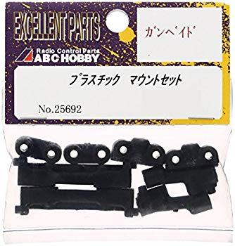 おもちゃ, その他 ABC HOBBY 25692