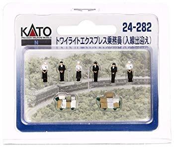 中古 KATONゲージトワイライトExp.乗務員入線出迎24-282ジオラマ用品