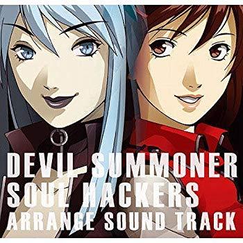 【中古】デビルサマナー ソウルハッカーズ 3DS 予約特典 ディスク『ARRANGE SOUND TRACK』【特典のみ】