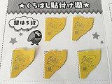 【中古】銀のエンゼル 5枚セット  森永 チョコボール キョロちゃん おもちゃの缶詰 交換用