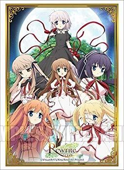 【中古】ブシロード スリーブコレクションエクストラ Vol.164 TVアニメ『Rewrite』画像