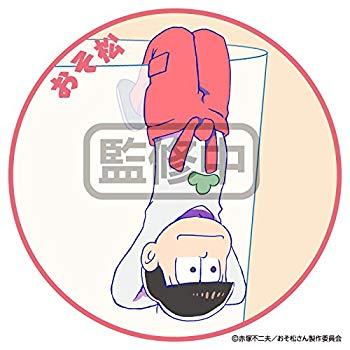 【中古】PUTITTO おそ松さん2 BOX商品 1BOX = 12個入り、全6種類画像