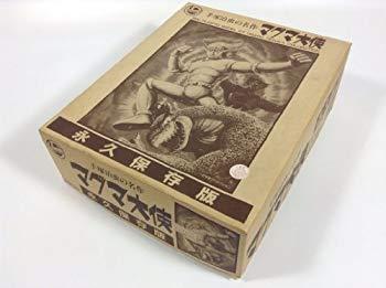 【中古】マグマ大使 限定版 絶版プラモ 昭和レトロ ビンテージ 模型 虫プロ 手塚治虫画像