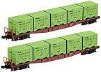 【中古】KATO Nゲージ コキ5500 6000形コンテナ積載 2両入 8059-2 鉄道模型 貨車