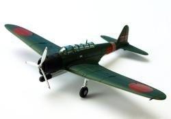 おもちゃ, その他 AvIonIx 1144 973 AII-316