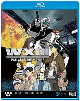 CD・DVD, その他 WXIII PATLABOR WXIII