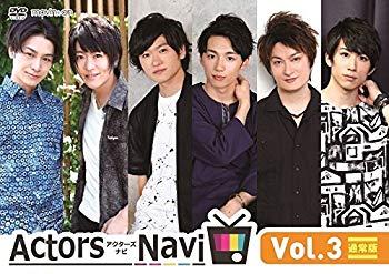 CD・DVD, その他 ActorsNavi Vol.3 DVD