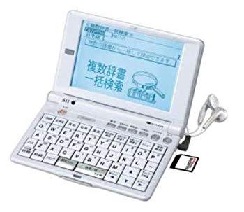 【中古】SEIKO/セイコー電子辞書 SII SL9700 (シルカレッド対応 大学推奨 生協オリジナルモデル)リーダーズプラス搭載/音声モデル