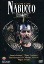 【中古】Nabucco [DVD] [Import]