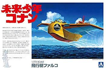 【中古】青島文化教材社 未来少年コナン No.2 ファルコ 1/72スケール プラモデル画像