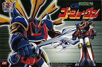 【中古】スーパーロボット No.11 戦国魔神ゴーショーグン プラモデル画像