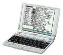 【中古】シャープ 電子辞書 Papyrus PW-9920 (63コンテンツ、生活実用モデル、脳を鍛 ...