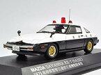【中古】ヒコセブン RAIS 1/43 MAZDA SAVANNA RX-7 PATROL CAR 1979 島根県警察交通部交通機動隊車両 完成品
