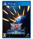 【中古】【PS4】地球防衛軍5