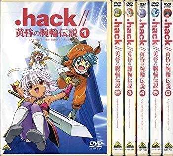 【中古】.hack//黄昏の腕輪伝説 全6巻セット [マーケットプレイス DVDセット]画像