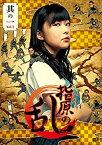 【中古】指原の乱 vol.1 DVD(2枚組)
