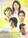 【中古】(未使用・未開封品) 檸檬のころ [DVD]