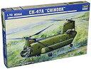 【中古】トランペッター 1/72 CH-47A チヌーク プラモデル