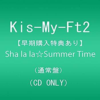 【中古】【メーカー特典あり】Sha la la☆Summer Time(通常盤)(初回仕様)(B3サイズポスター付)