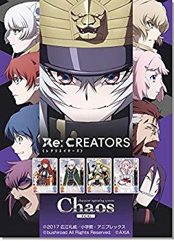 【中古】Chaos TCG ブースターパック Re:CREATORS BOX画像