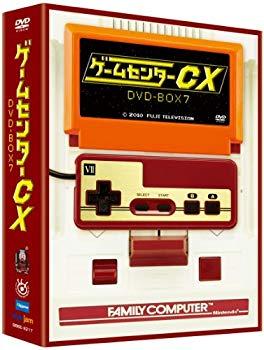 【中古】ゲームセンターCX DVD-BOX7