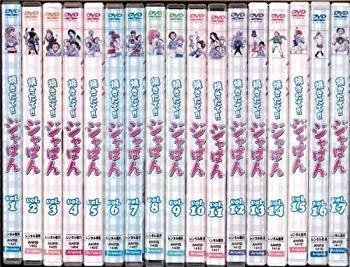 【中古】焼きたて!!ジャぱん 1〜34 (全34枚)(全巻セットDVD)|中古DVD [レンタル落ち] [DVD]