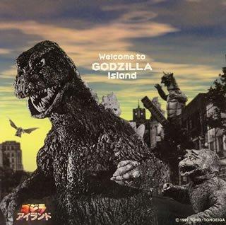 【中古】GODZILLA ISLAND — オリジナル・サウンドトラック画像