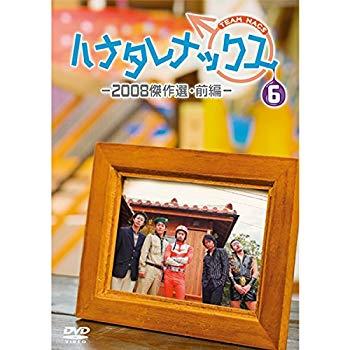 CD・DVD, その他  6 -2008-