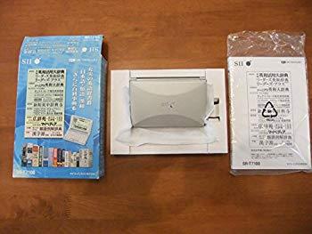 【中古】SEIKO 電子辞書 SR-T7100 / 英語強化モデル 17コンテンツ