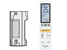 【中古】Panasonic リモコン(リモコンホルダー付き) ACRA75C00650X