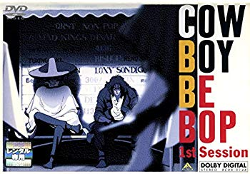 【中古】COWBOY BEBOP [レンタル落ち] (全9巻) [マーケットプレイス DVDセット商品]