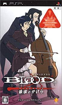 【中古】BLOOD+ファイナルピース - PSP画像