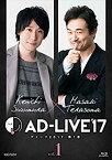 【中古】「AD-LIVE2017」第1巻(鈴村健一×てらそままさき)(初回仕様限定版) [Blu-ray]