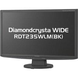 【中古】MITSUBISHI 23型ワイド液晶ディスプレイ(ノングレア) フルHD対応/ブラック RDT235WLM(BK)