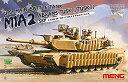 【中古】モンモデル 1/35 アメリカ主力戦車 M1A2 SEP TUSK I/TUSK II MENTS-026 プラモデル