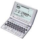 【中古】CASIO Ex-word XD-M900 (10コンテンツ 英語モデル コンパクトサイズ)