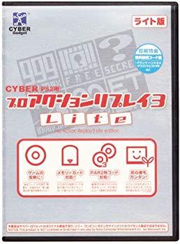 おもちゃ, その他 PS2 3