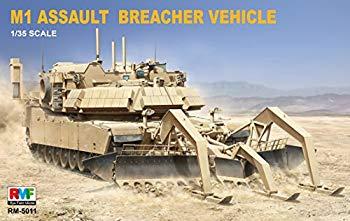 【中古】ライフィールドモデル 1/35 アメリカ海兵隊 M1ブリーチャー 地雷原突破車両 プラモデル RFM5011画像