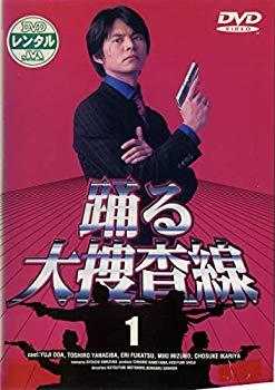 【中古】踊る大捜査線 全6巻セット [レンタル落ち] [DVD]