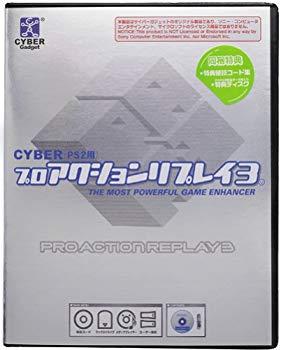 プレイステーション, ソフト PS2 3