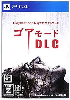 おもちゃ, その他 Playstation4 DLC 3