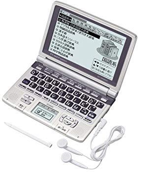 おもちゃ, その他  EX-word XD-GW6900 XD-GW6900