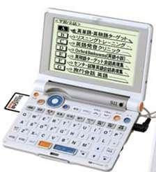 【中古】SEIKO 電子辞書 IC DICTIONARY SR-MV4800 (37コンテンツ コンパクト英語充実モデル 音声対応 シルカレッド対応) 高校生 必須5教科9科目をし