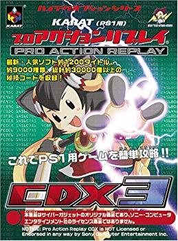 プレイステーション2, ソフト PS CDX3